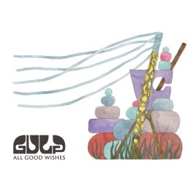Gulp – All Good Wishes